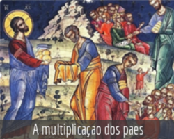 a_MultiplicacaoDosPaes.png